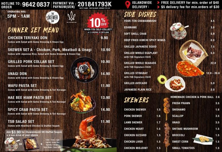Dinner menu FB-11