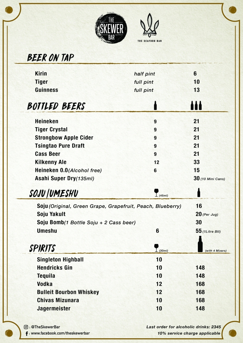 drinks menu-01