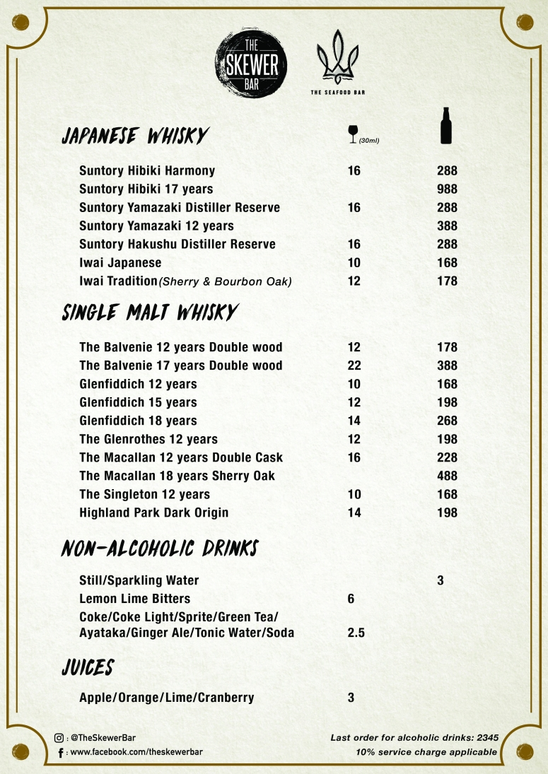 drinks menu-02