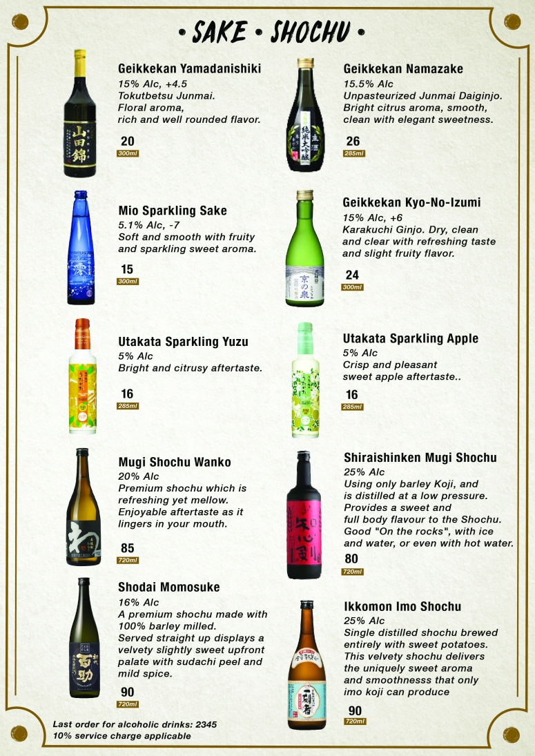 drinks menu-04