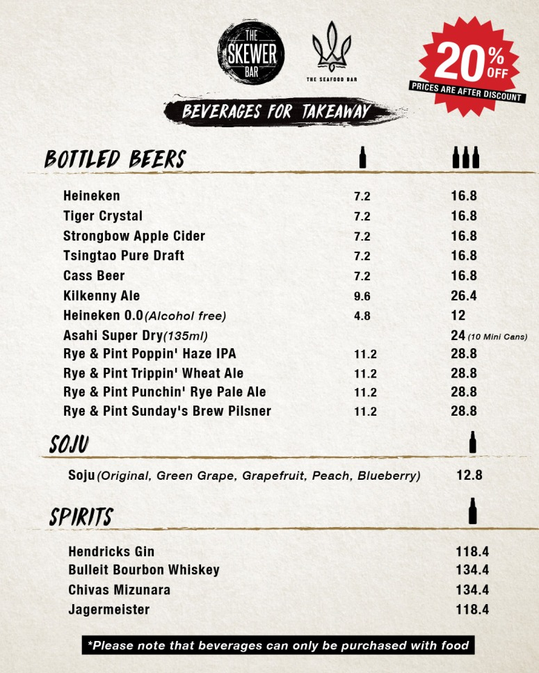drinks menu_takeaway-07