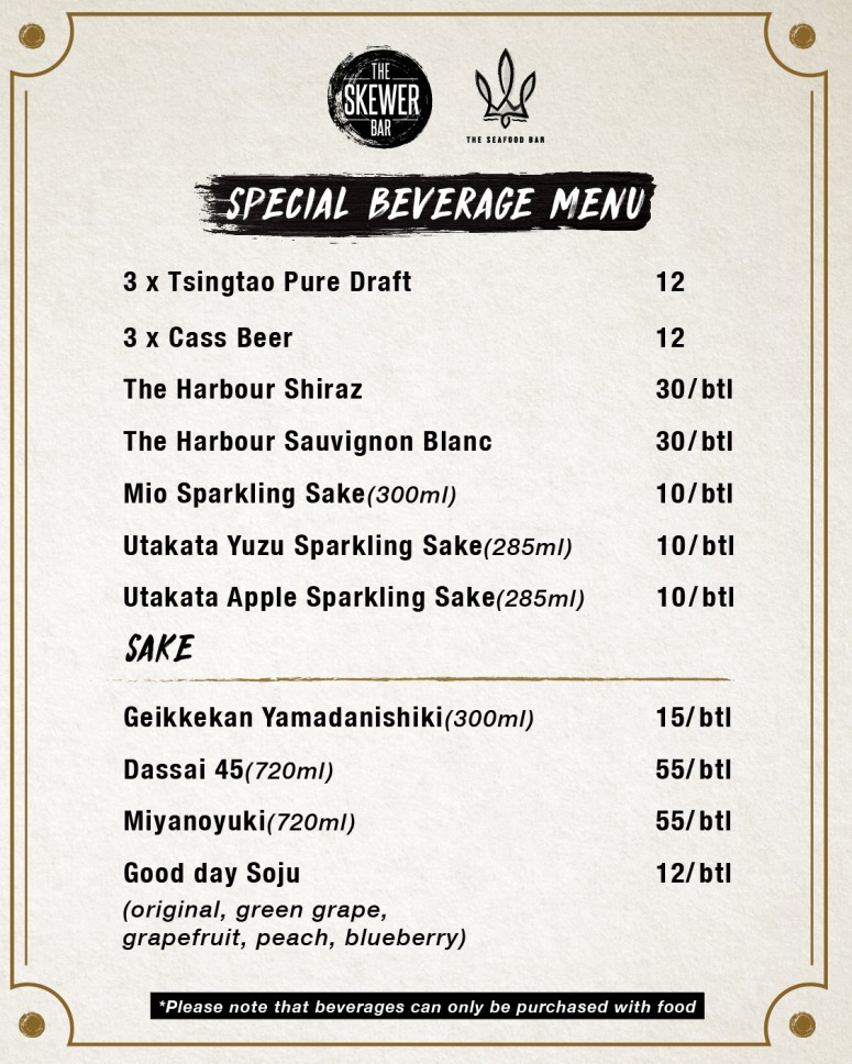 drinks menu_takeaway-10
